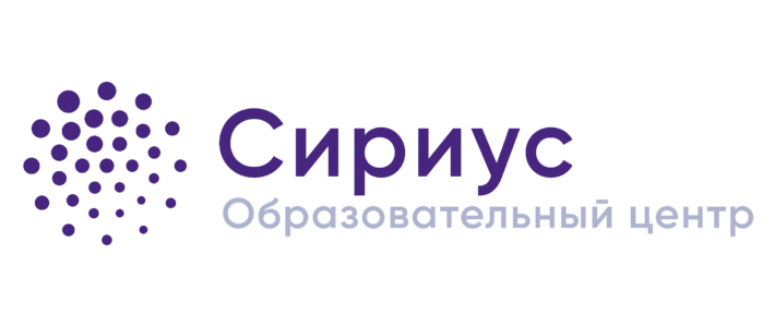 Образовательные программы центра «Сириус»