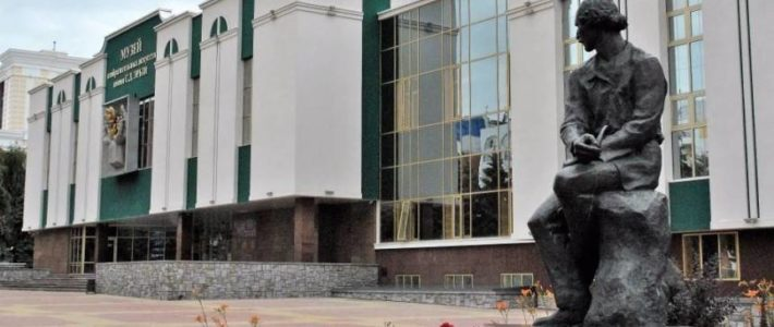 ГБУК «Мордовский республиканский музей изобразительных искусств им. С.Д. Эрьзи»