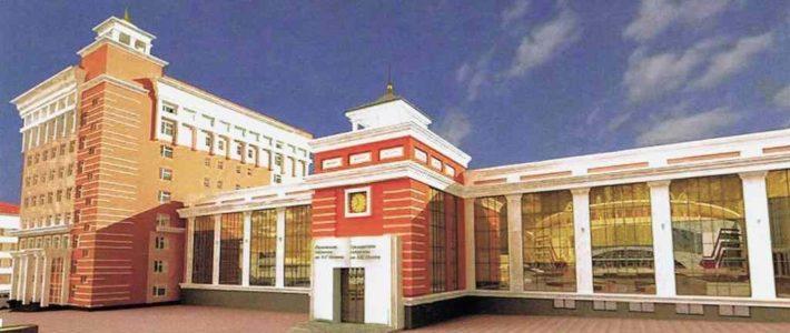 ГБУК «Национальная библиотека им. А. С. Пушкина РМ»