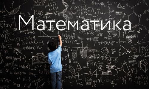 Февральская образовательная программа «Введение в олимпиадную математику»