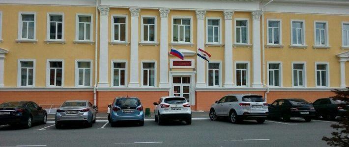 МБУДО «Детская музыкальная школа № 1»