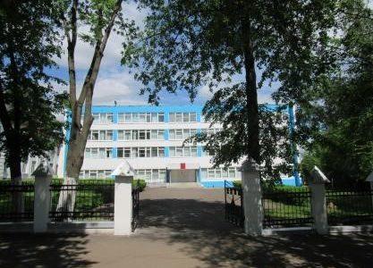 МБУДО «Детская музыкальная школа №2»