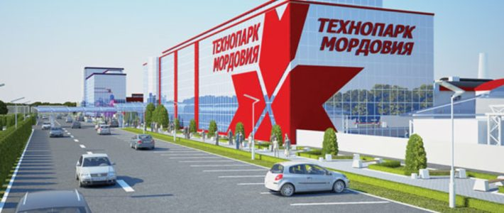 АУ «Технопарк-Мордовия»