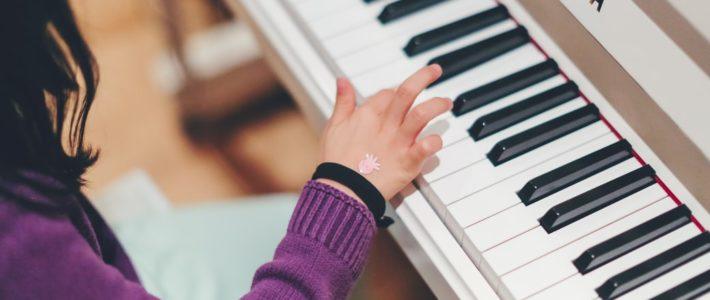 Старт Всероссийского образовательного проекта «Музыкальное лето»