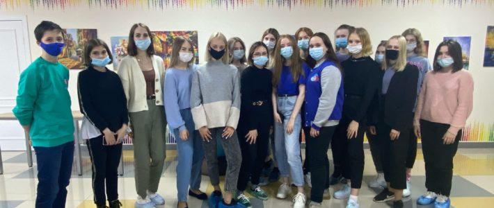 Активисты «Российского движения школьников» в Образовательном центре «Мира»