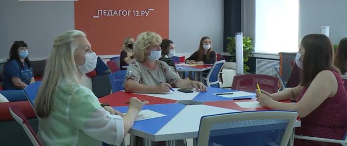«В Мордовии учителям помогают приблизить школу будущего», репортаж ГТРК «Мордовия»