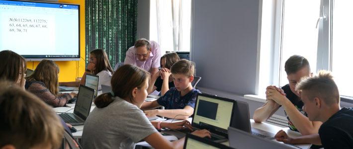 Стартовала образовательная программа «Введение в олимпиадную информатику»