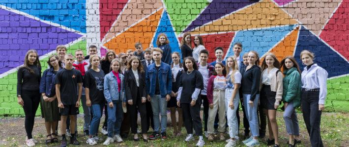 Встреча выпускников летних образовательных смен в Центре «Мира»