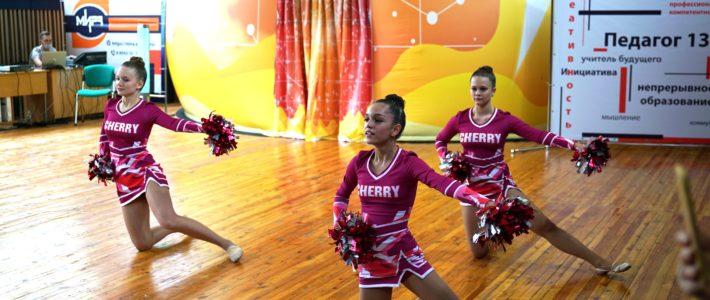 Завершилась дополнительная образовательная программа «Olympic Cheer Start»